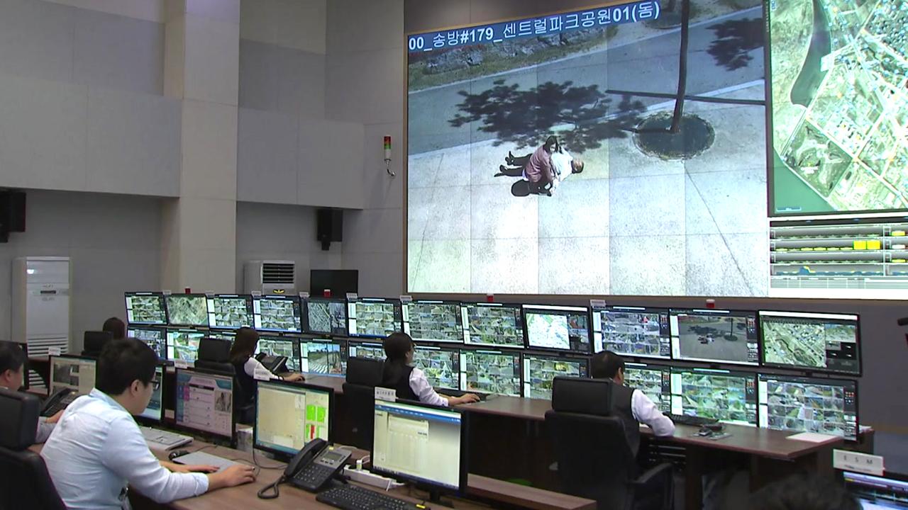 [인천] 도시 통합 관리 '스마트 시티 시스템' 첫선