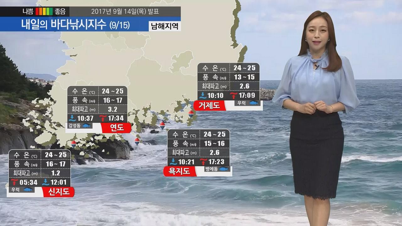 [내일의 바다낚시지수] 9월15일 제18호 태풍 탈림 간접 영향 제주도 동해안 강한 바람