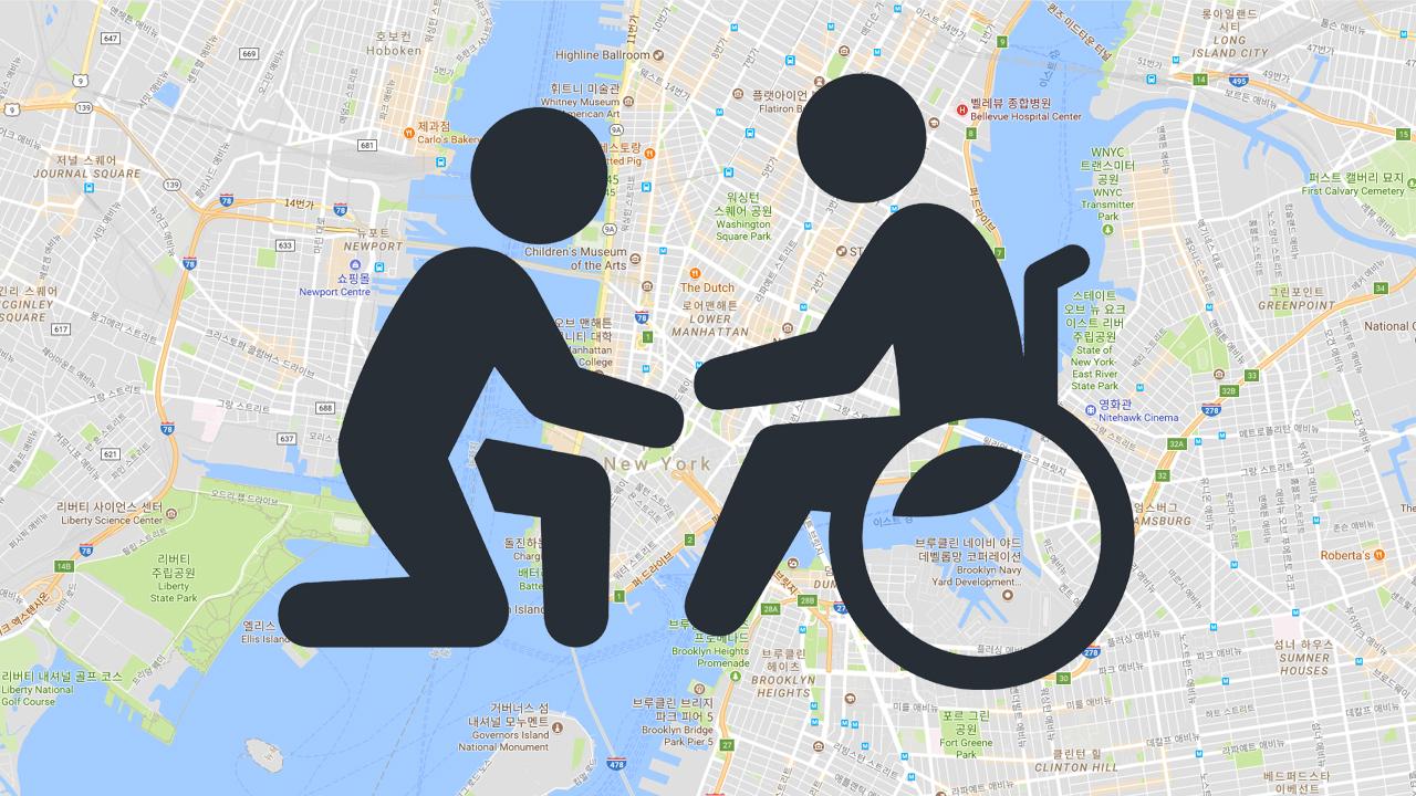 구글 지도, 장애인 이동권 보장 위해 '휠체어 접근' 정보 표시