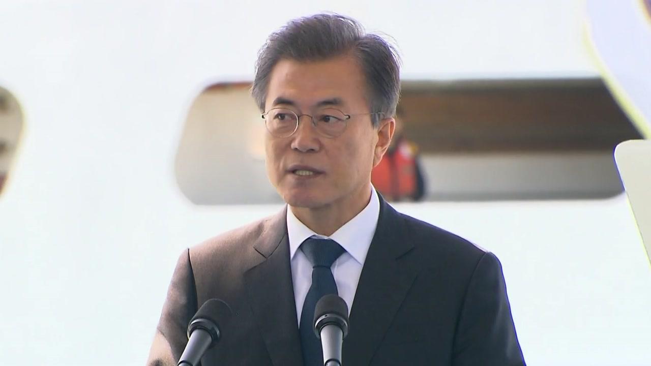 """[속보] 文 대통령 """"한반도 핵무장·재배치 반대"""""""