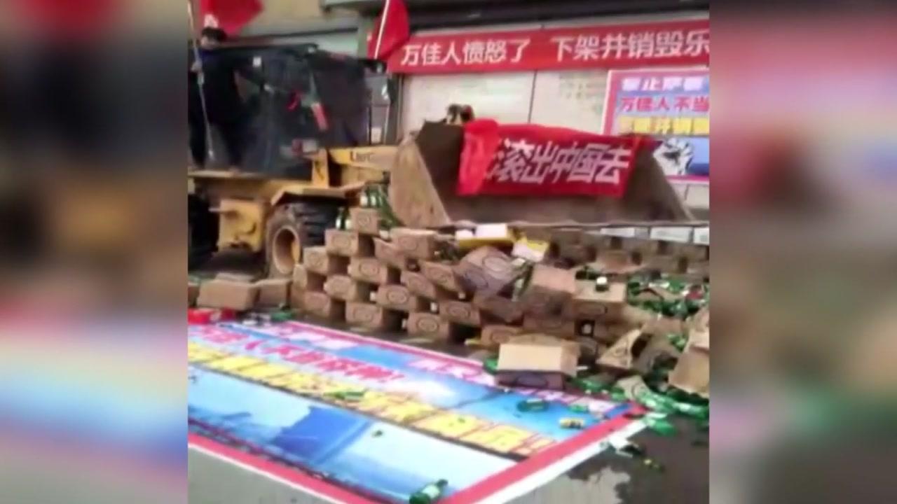 中 롯데마트 매각 작업 착수...중국 시장 철수 수순