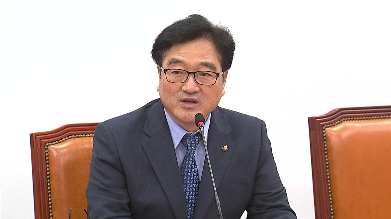 """검찰, 우원식 측근 조사...""""경쟁 후보 불출마 대가로 금품 건네"""""""