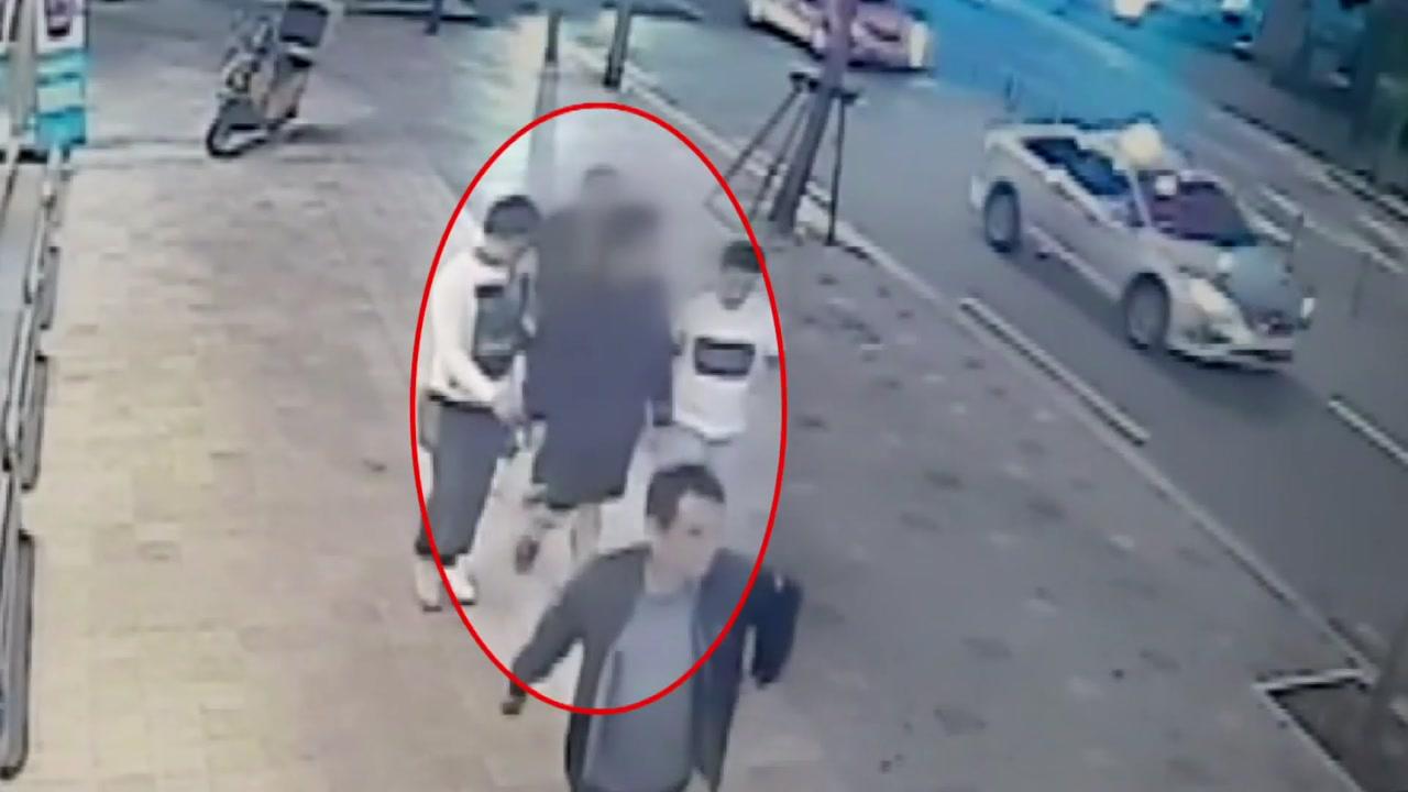 """남경필 장남 '필로폰 투약 혐의' 체포...""""책임지겠다"""""""