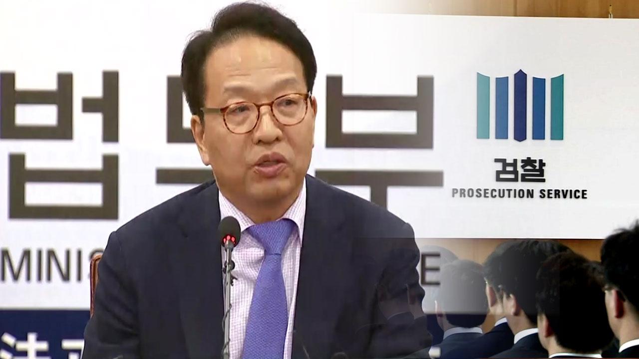[취재N팩트] '슈퍼 검찰' 공수처...견제 장치 허술