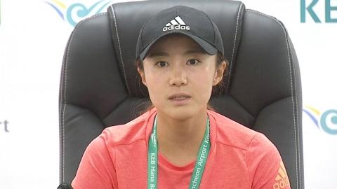 '양손 포핸드' 한나래, 세계 42위 꺾고 16강 진출