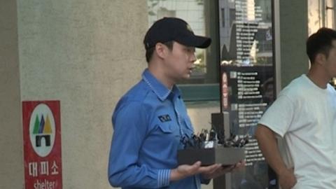 박유천 고소녀, 21일 기자회견서 무슨 말 나올까?