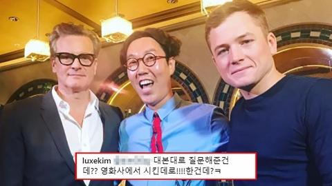 '킹스맨2' 인터뷰 진행 아쉽다는 댓글에 김영철 해명