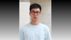 [좋은뉴스] 성추행범 붙잡은 대학생, 장학금 전액 기부