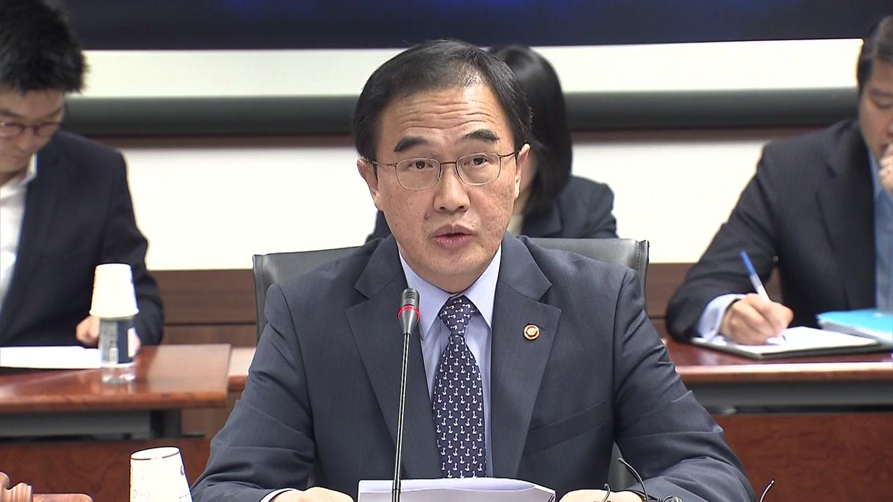 [취재N팩트] 논란 속 800만 달러 대북지원 확정