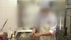 [취재N팩트] '제빵사 직접 고용' 논란...프랜차이즈 업계 비상
