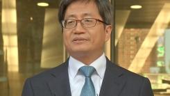 '진보 대법원장 시대' 사법권력 교체 예고