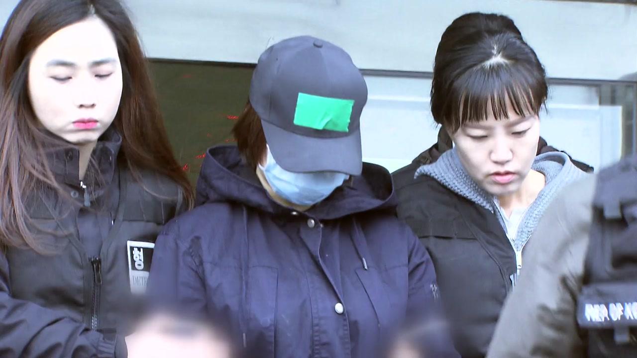 '인천 초등생 살해' 10대 공범 항소...17살 주범은 아직 항소 안 해