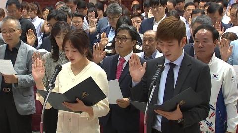 '이용대·손연재' 전·현직 선수 200명, 평창 자원봉사 나선다