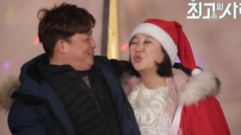 """""""끝내려니 먹먹해""""…'가모장' 김숙, '님과함께2' 종영 소감"""