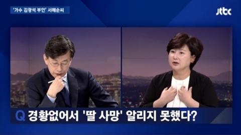 """""""경황이 없었다"""" 의혹만 키운 서해순의 해명"""