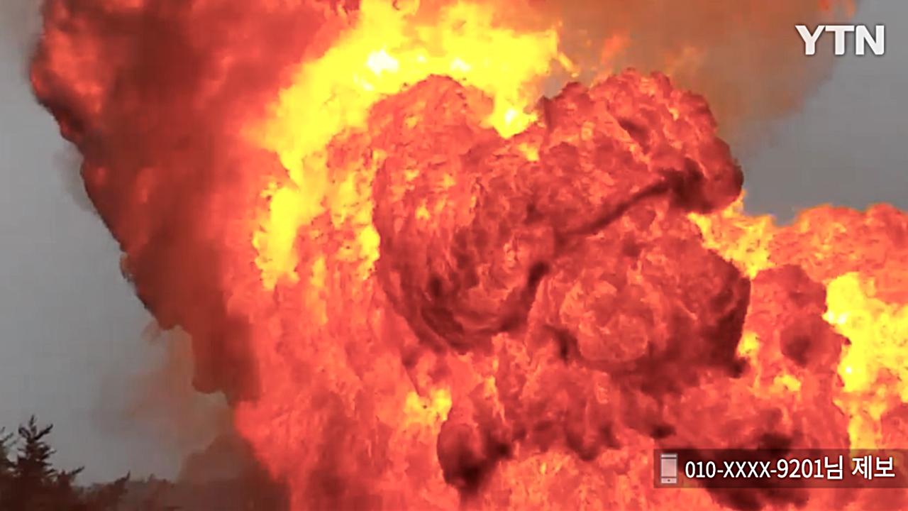 """[영상] """"차가 폭발했습니다"""" 아찔했던 탱크로리 폭발 현장"""