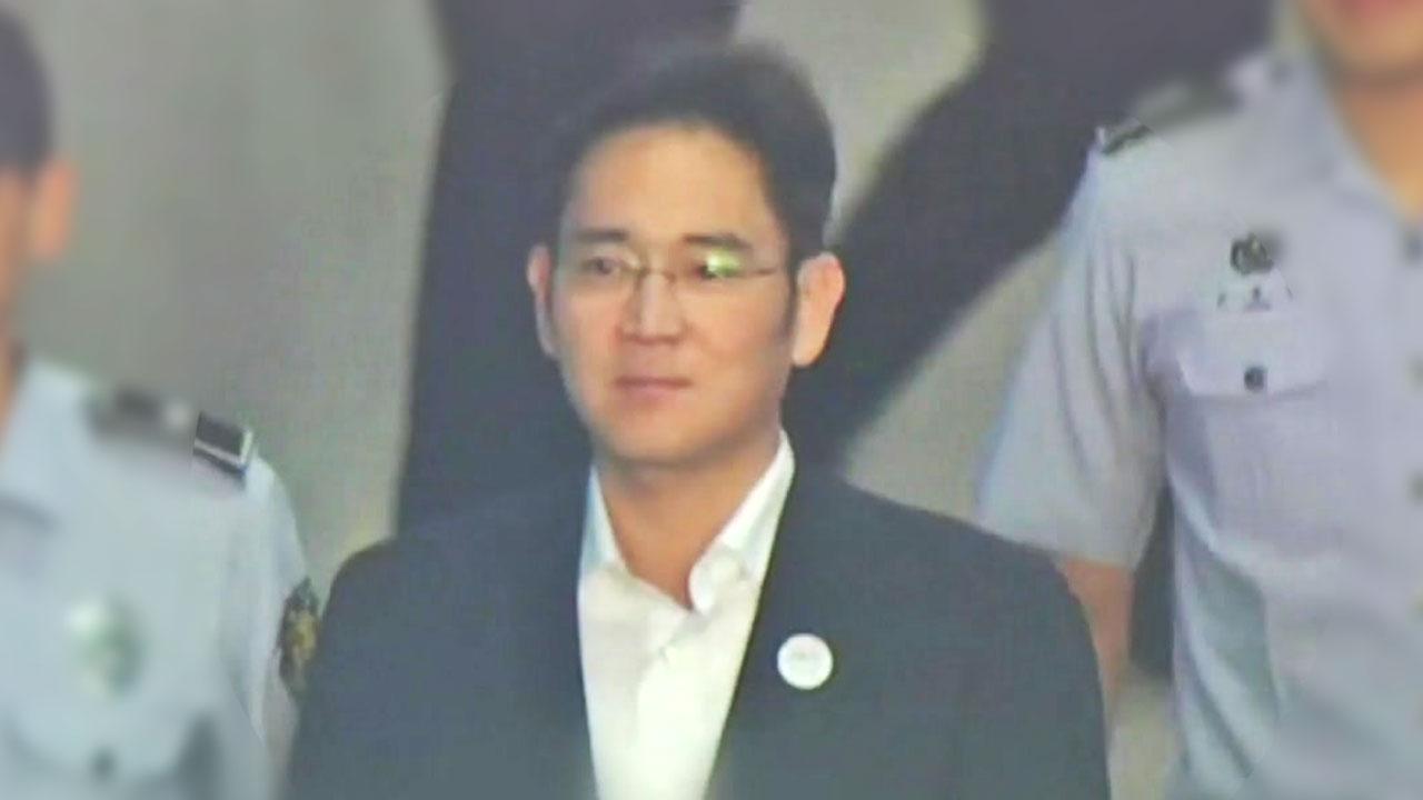 [취재N팩트] '이재용 재판' 2R...항소심 재판 시작