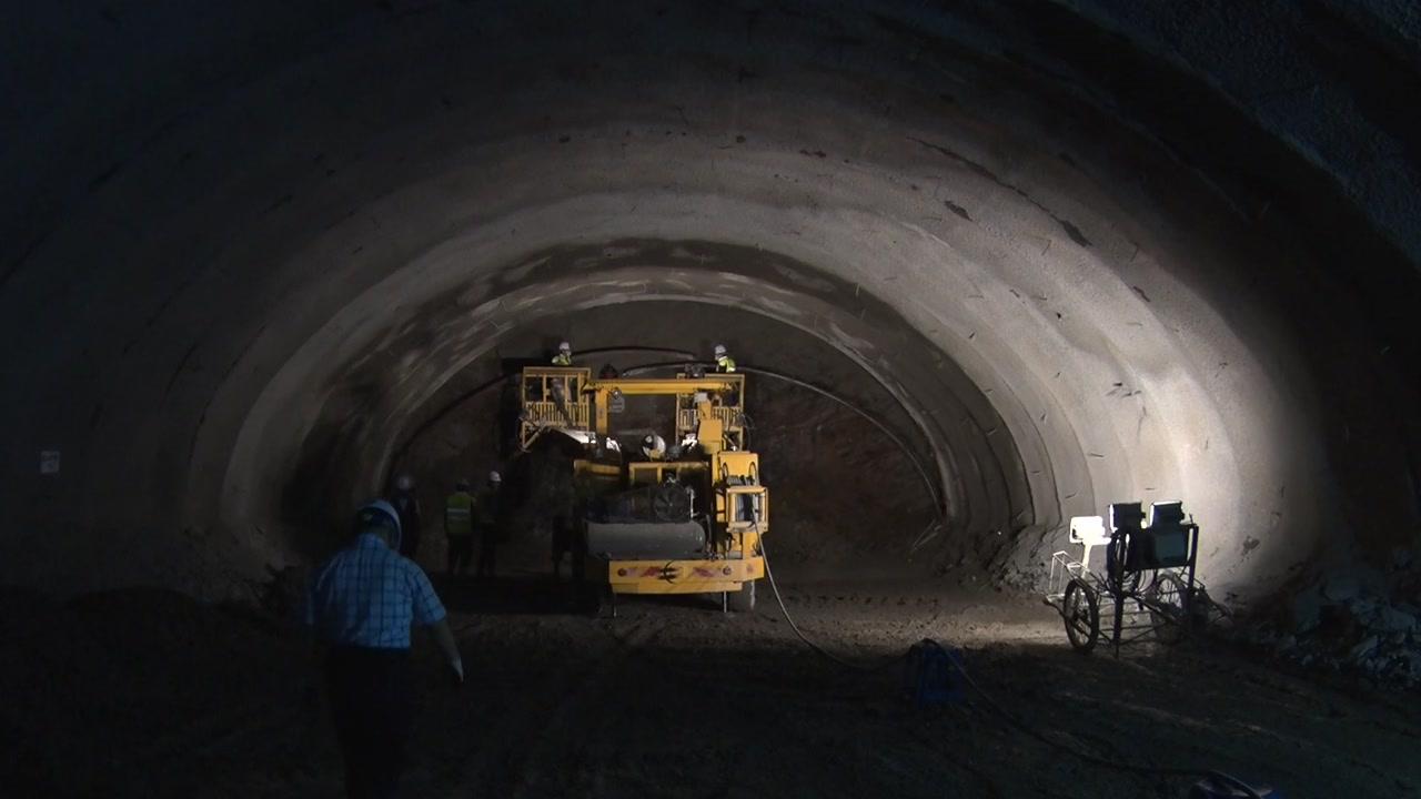 사고 위험 줄고 수명은 늘고...새 터널 공법 개발