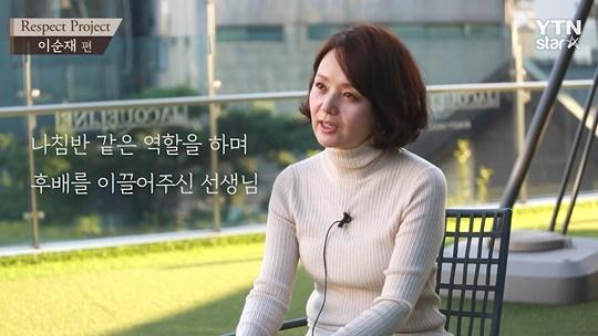 """배종옥 """"61년 NG없는 무대에 선 이순재..기적"""""""