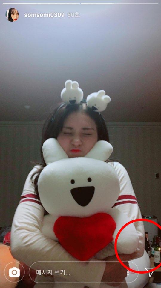 '미성년자' 전소미, SNS에 올렸다 삭제한 음주 사진 논란