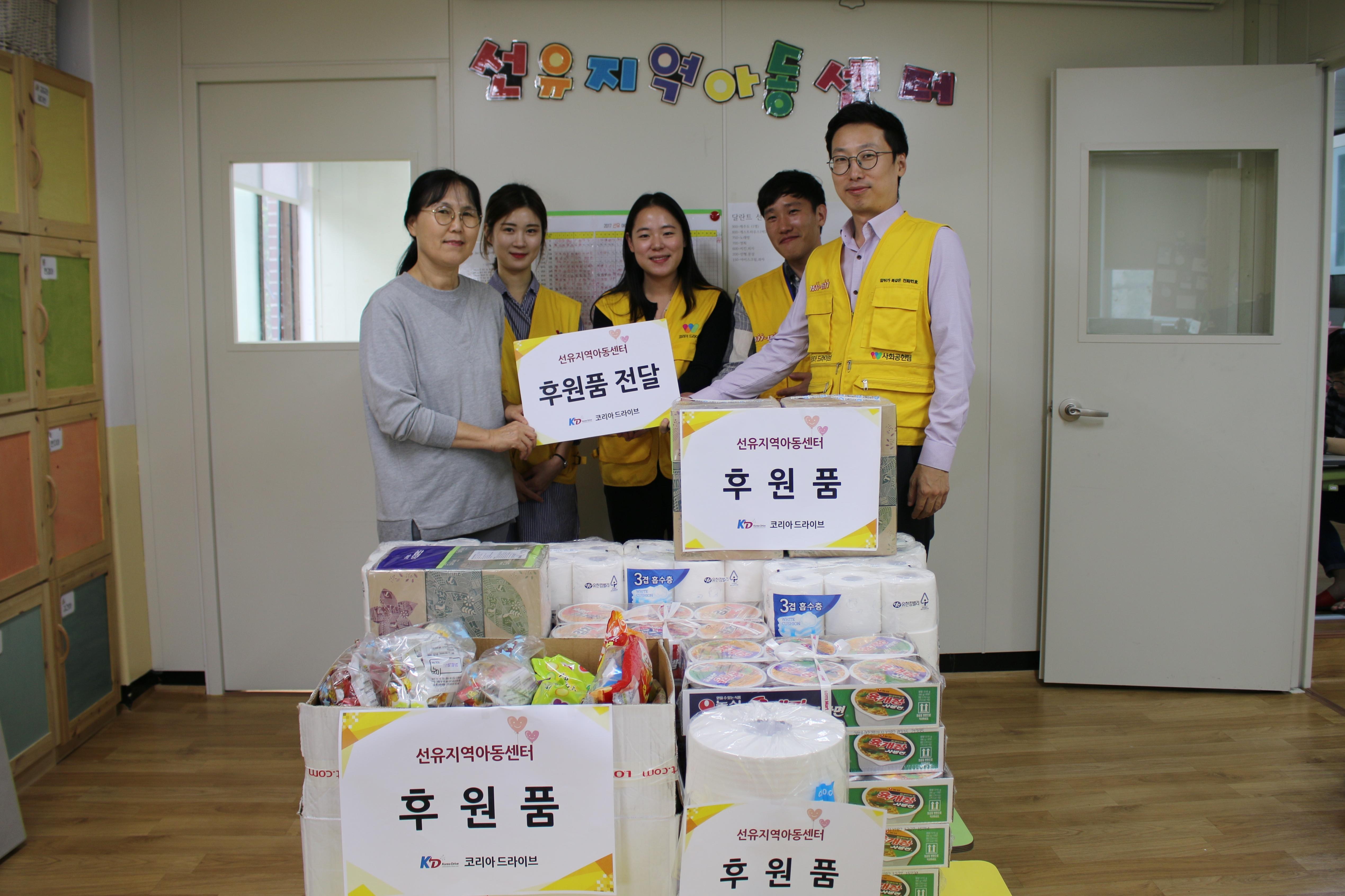 코리아드라이브, 일일카페 열어 아동센터 후원