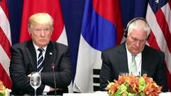 """[취재N팩트] 트럼프-틸러슨, """"멍청이"""" vs. """"IQ 테스트 하자""""...갈등도 전략?"""