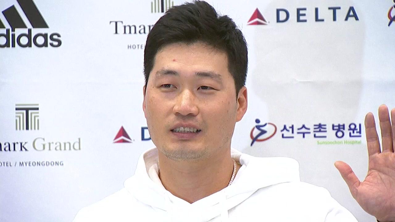 """오승환, 귀국...""""아쉬운 시즌, 거취 고민 중"""""""