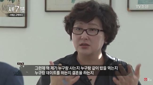 """'故 김광석 부녀 사망 의혹' 서해순 """"동거남, 아무런 관계 아냐"""""""