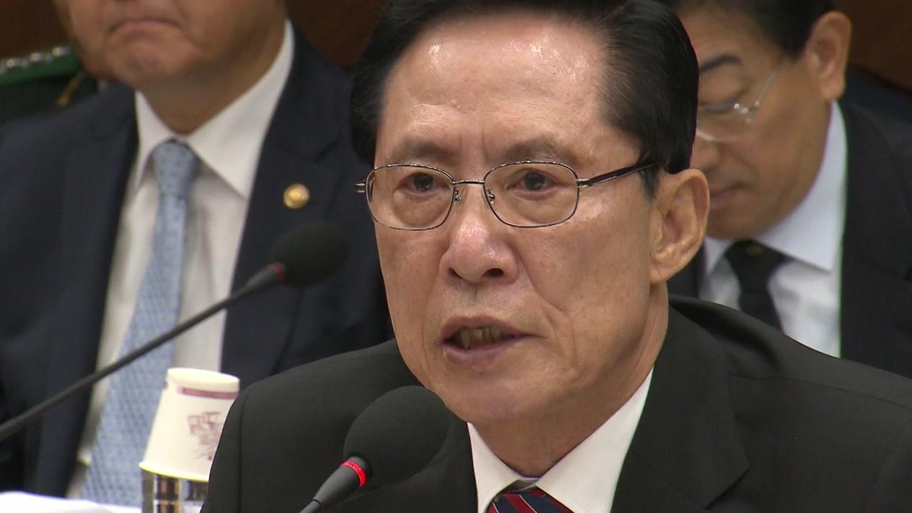 """송영무 """"미국 단독으로 전쟁하지 않을 것"""""""