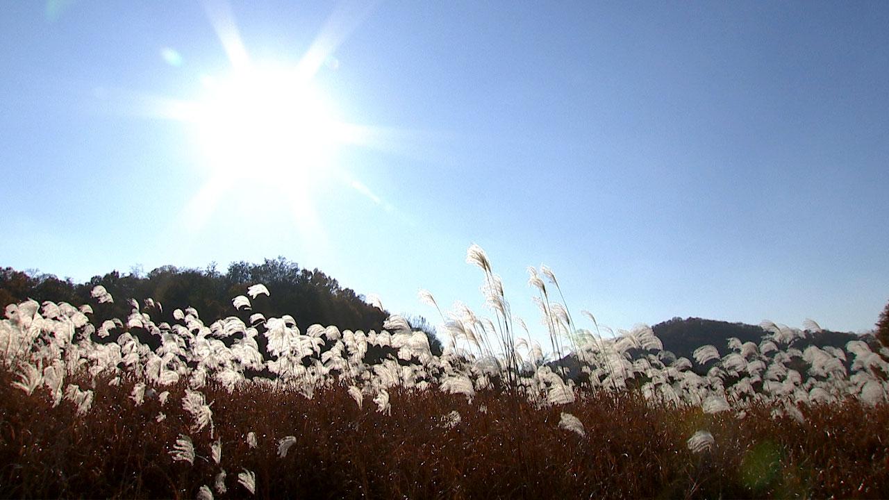 [날씨] 내일 올가을 들어 가장 쌀쌀...가을 추위 온다