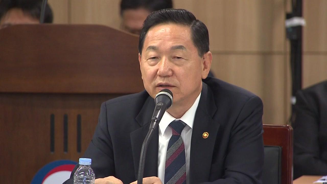 """""""고교 혁신학교 기초학력미달자 2.6배 높아"""""""
