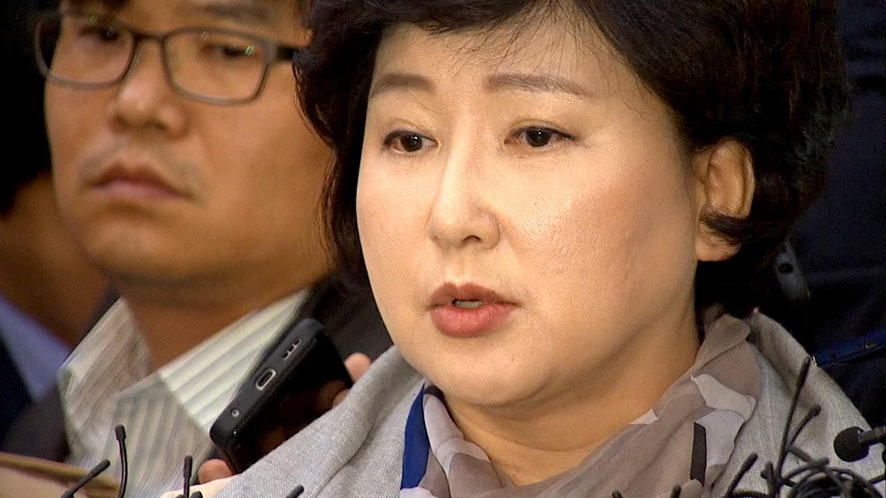 """故 김광석 아내 서해순 씨 경찰 출석...""""의혹 모두 거짓"""""""