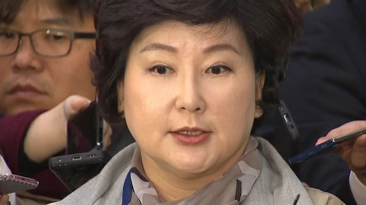 """경찰 출석 서해순 """"김광석과 이혼하겠다"""""""