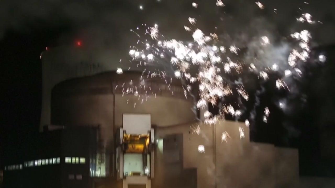 """원자력발전소에서 불꽃놀이 시위...""""테러 취약 입증"""""""