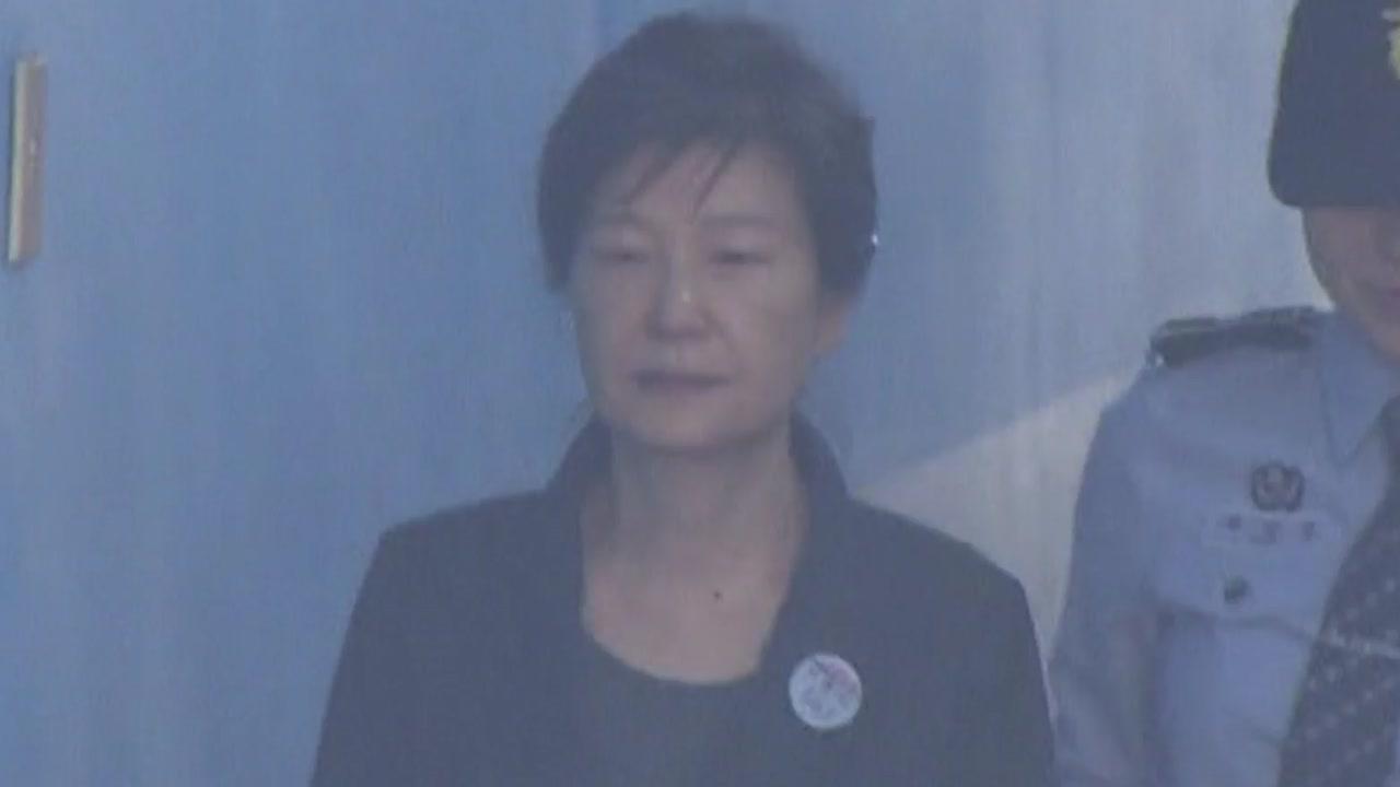박근혜 전 대통령 구속 연장 여부 오늘 결정