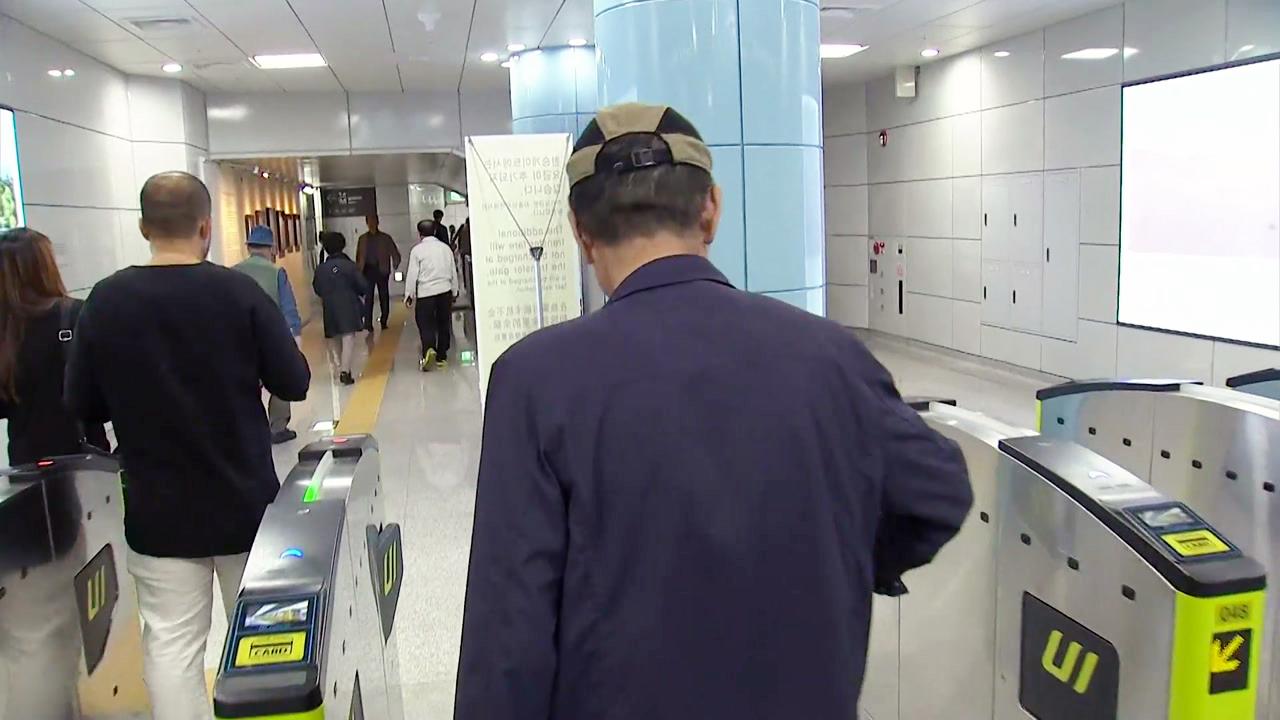 '지하철 무임승차' 정부 부담 현실화되나?