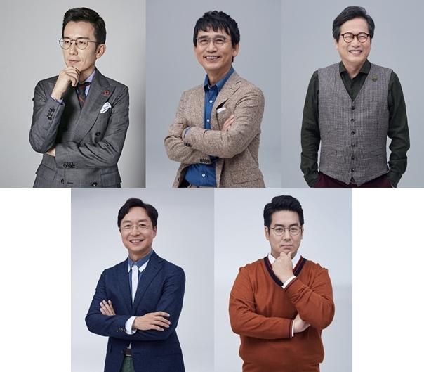 '알쓸신잡2', '삼시세끼' 후속 확정...김영하·정재승 하차