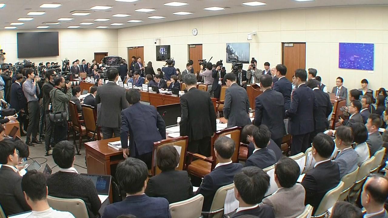 13개 상임위 이틀째 국감...공영방송 파업 쟁점