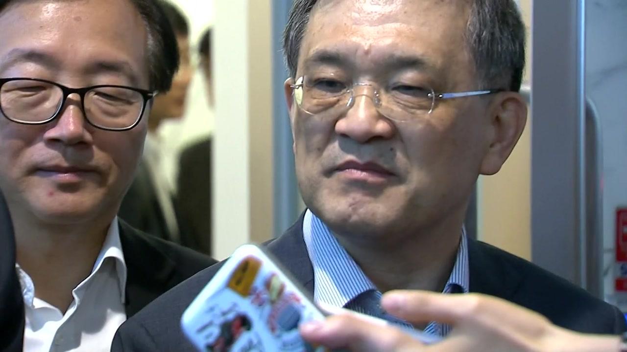 사상 최대 실적 발표일, 삼성전자 권오현 부회장 사퇴