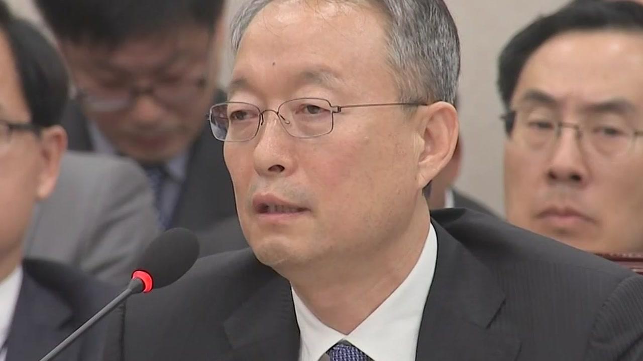 """백운규 장관 """"中 사드보복, WTO 제소 가능성 카드로 활용"""""""