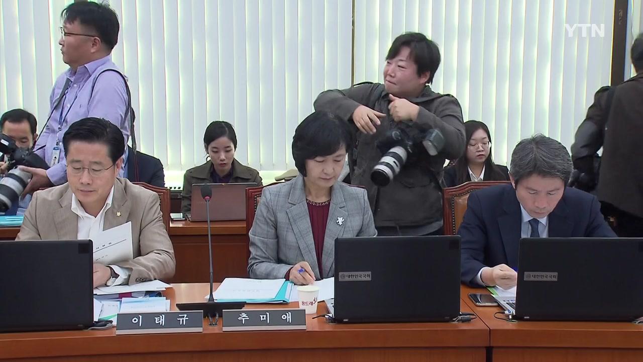 외통위, 문정인·김관진 국정감사 증인 채택