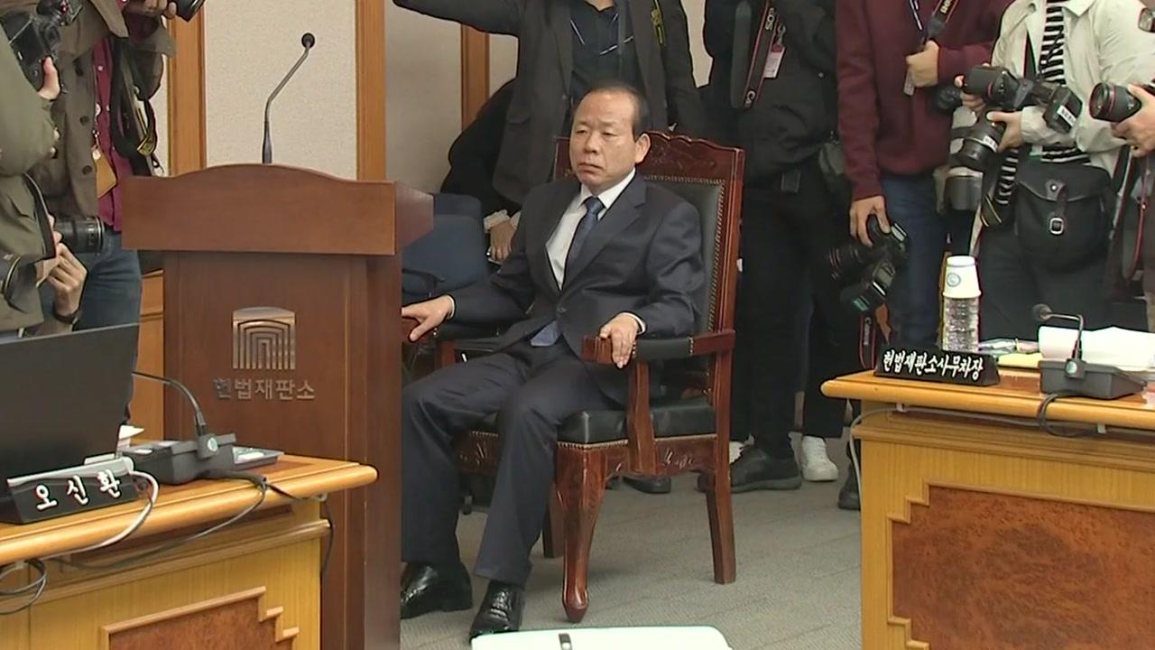 공영방송 파업 쟁점...헌재 국감 파행