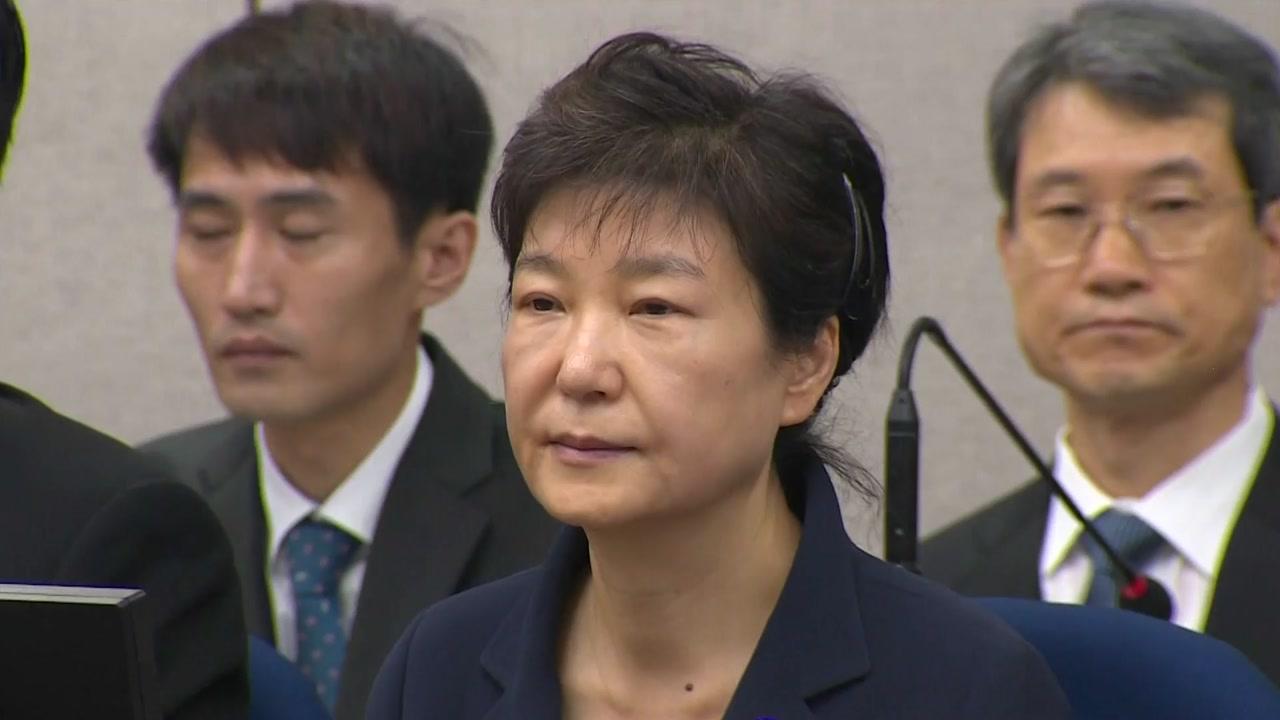 [속보] 박근혜 前 대통령 구속 기간 연장 결정