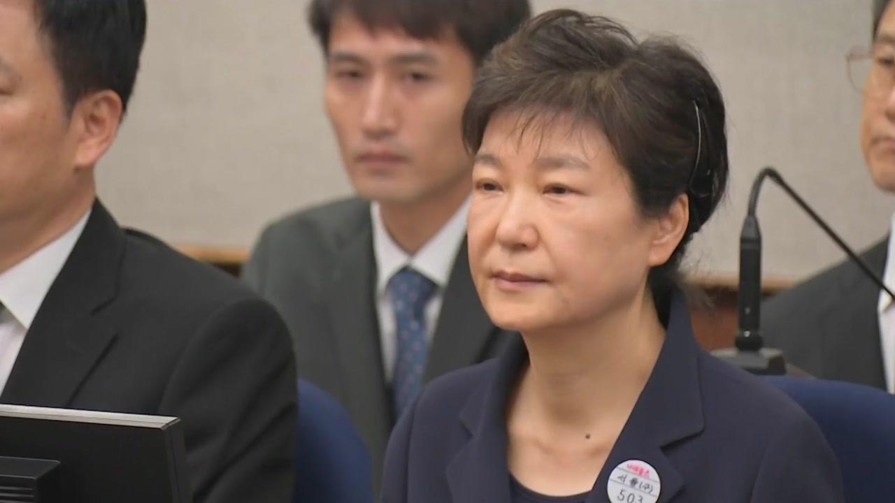 """""""증거인멸 우려""""...법원, 박근혜 구속 연장"""