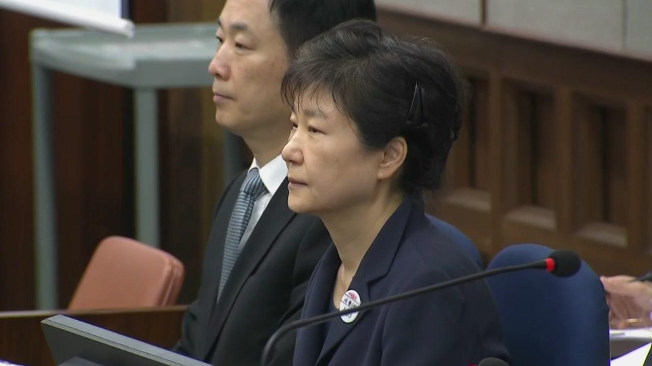 법원, 朴 전 대통령 추가 구속영장 발부