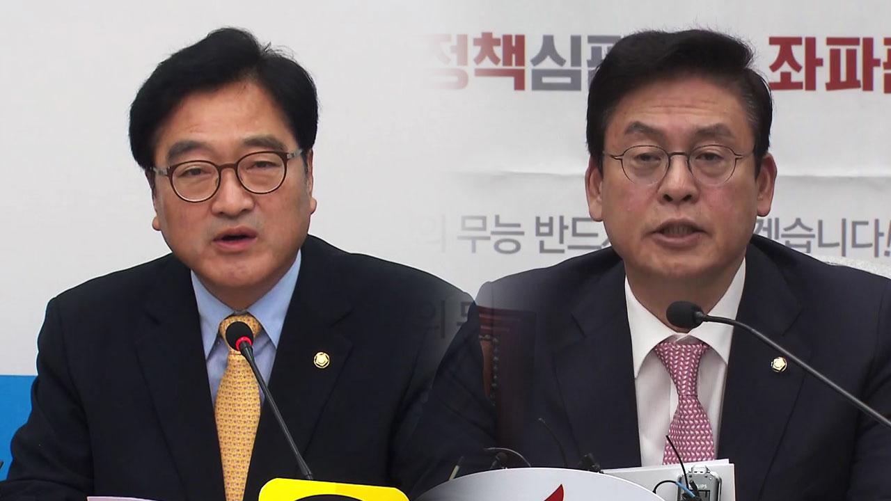 """靑 세월호 문건 공개에...""""미필적 고의 살인"""" vs """"정치공작"""""""
