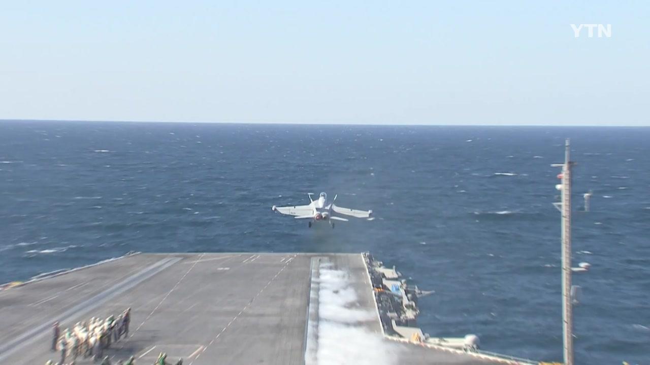 핵 추진 잠수함 미시간 함, 올해 두 번째 부산 방문