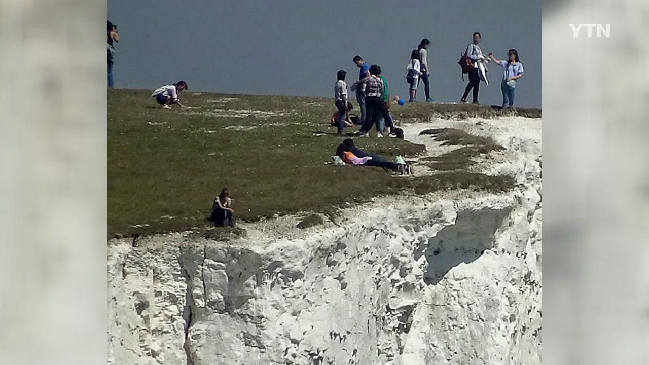 영국 관광지서 20대 유학생 사진 찍다 추락사