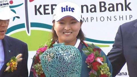 고진영, LPGA KEB하나은행 챔피언십 우승