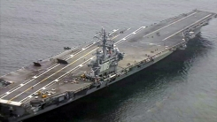 [취재N팩트] 한미 해상 훈련 돌입...美 항공모함 NLL 넘나?